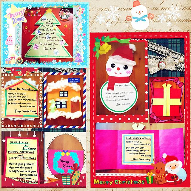 雪だるま風メッセージカード❤️,プレゼント風メッセージカード❤️,リース風メッセージカード✨,ツリー風メッセージカード✨,おうち風カード✨✨✨,100均の色画用紙✨,サンタさんからのメッセージカード❤️,クリスマス,いいね!ありがとうございます◡̈♥︎,大好きな物に囲まれて暮らす♡,大好きな眺め¨̮❤︎¨̮,RCカントリー倶楽部☆,お気に入り⭐,皆さんに感謝です(*˙˘˙*)ஐ,雪だるま☃ cocoの部屋