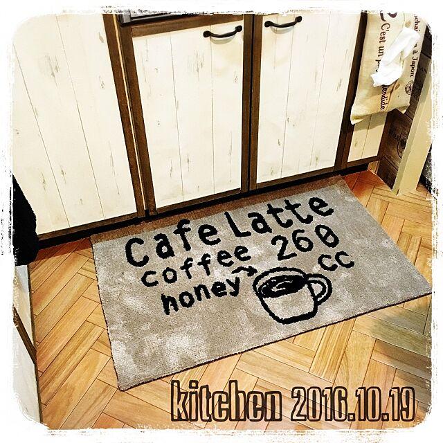 Kitchen,おやすみなさい✩.*˚,キッチンマット,お買い物♡,シャンブル♡,神戸♡ airararaの部屋
