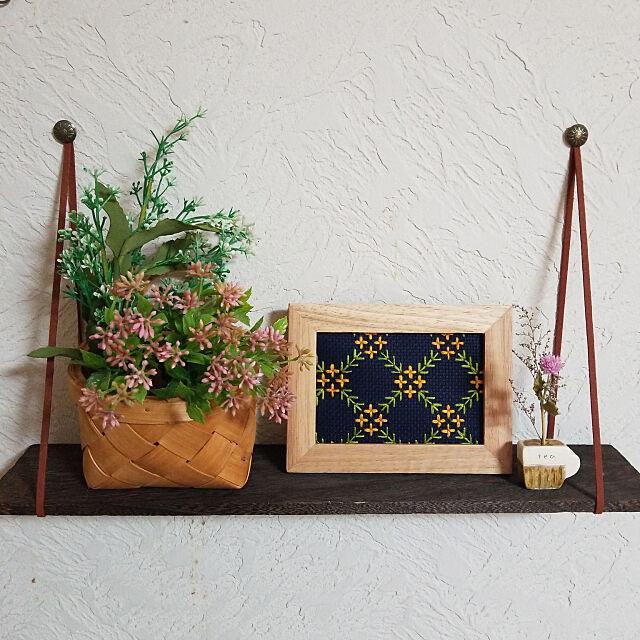 On Walls,hamu.haruさんの真似っこ,hamu.haruさんの作品♪,funwari flower*さんの作品,minneで購入♡,ハンドメイド雑貨,手作り雑貨,刺繍,連続模様で楽しむかんたん刺しゅう twinsの部屋