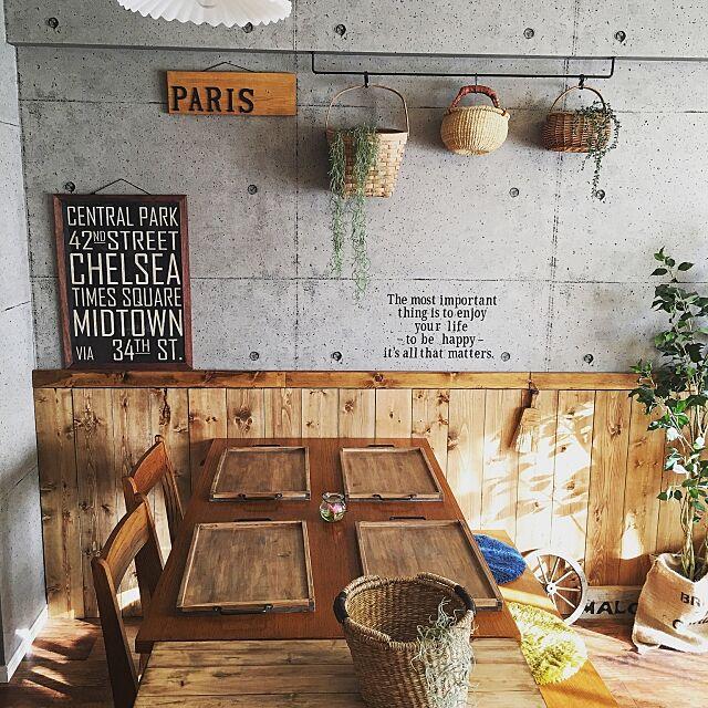 Lounge,カフェトレイDIY,yupinokoさん,かご,unico,いなざうるす屋さん,壁紙屋本舗,コンクリート風壁紙,無印良品,BRIWAX,ダイニングテーブル,DIY,インスタ→malco_yan,板壁DIY malco-yanの部屋