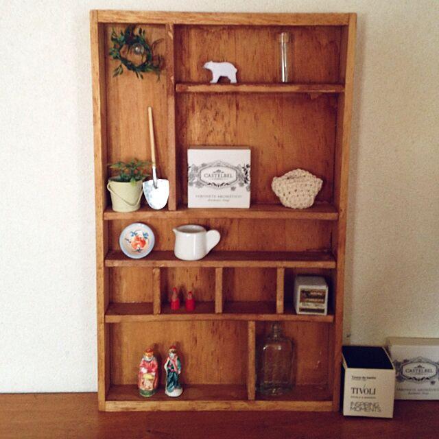 My Shelf,リメイク,素麺の空き箱,バルサ材,セリア,ペット,リスボン,蚤の市の戦利品,ハンドメイド,アンティーク utataneの部屋