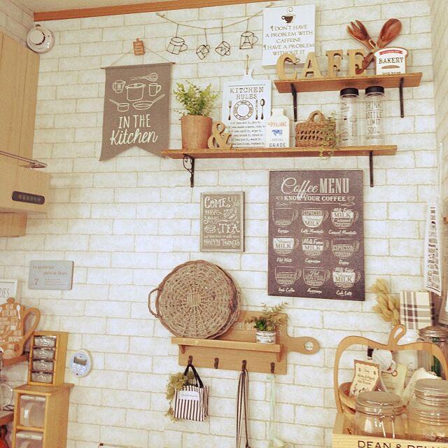 スタジオクリップ,ワイヤークラフト,カフェ風キッチン,ナチュラル,カフェ風インテリアを目指して,カフェ風,ニトリ,セリア,Kitchen,DEEN&DELUCA,磁石でついてます!! ARIの部屋