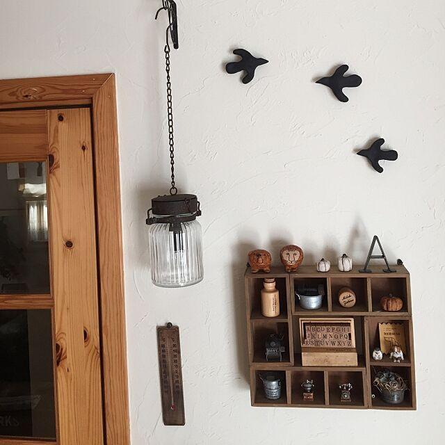 My Shelf,ライト,アルファベットオブジェ,木かる粘土,セリア,いいね&フォローありがとうございます☆,北欧,千葉県民,鳥,ハンドメイド asami1130の部屋
