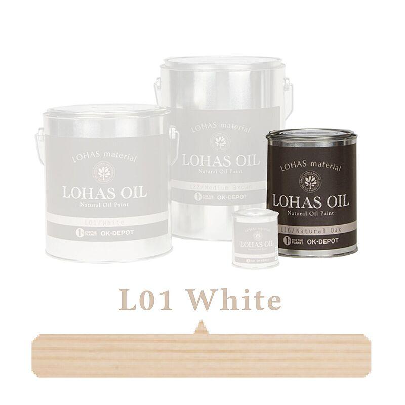国産自然塗料 LOHAS material(ロハスマテリアル) LOHAS OIL(ロハスオイル) カラー L01:ホワイト